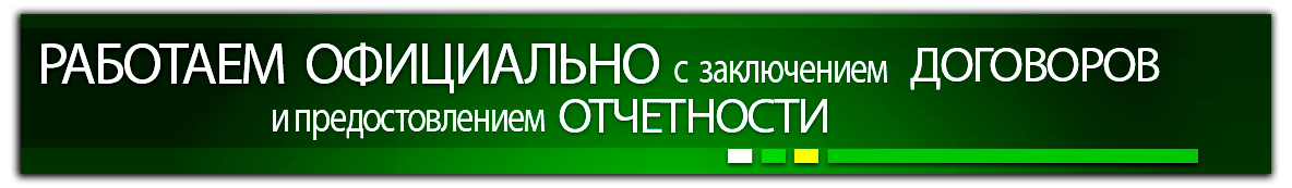 Официально сделать сайт в Евпатории